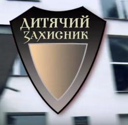 """""""Дитячий захисник"""" знайшов недоліки у Великоберезнянській ЗОШ"""