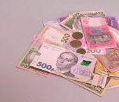 Мінімальна зарплата закарпатців з вересня зросте до 5 тисяч гривень