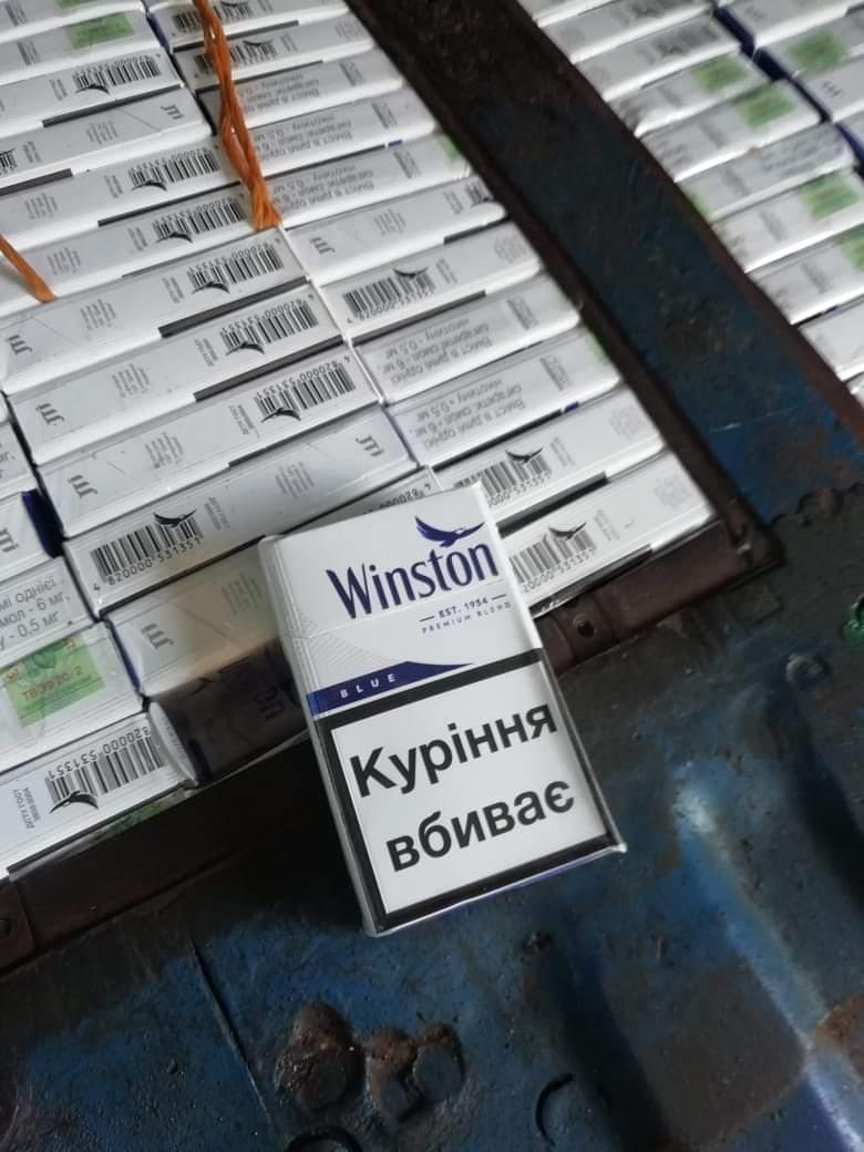 1650 пачок сигарет: на Закарпатті на митному посту Дякове зупинили тютюнову контрабанду