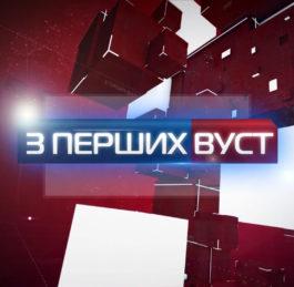 Відверта розмова: Віктор Русин про передвиборчу ситуацію на Закарпатті