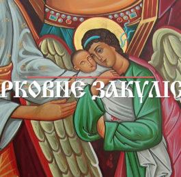 Сокровенні моменти життя після аборту в «Церковному закуліссі»