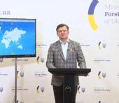 Угорське питання: онлайн–брифінг міністра закордонних справ України
