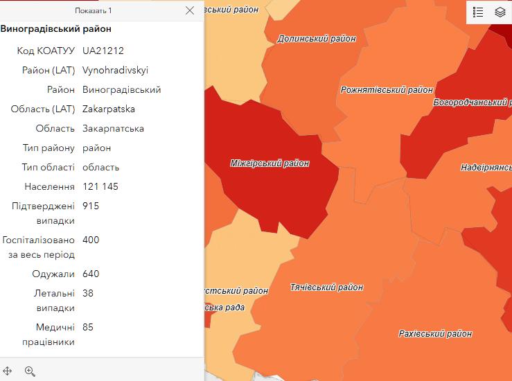 Ще одне місто Закарпаття може перейти до червоної зони