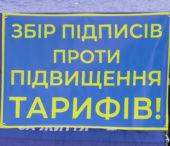 Проти «тарифного геноциду»: «Опозиційна платформа – За життя» ініціювала збір підписів на Закарпатті
