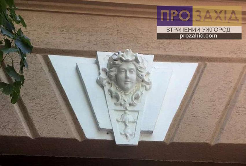 втрачений Ужгород, готель, Варош, історія, 19 століття
